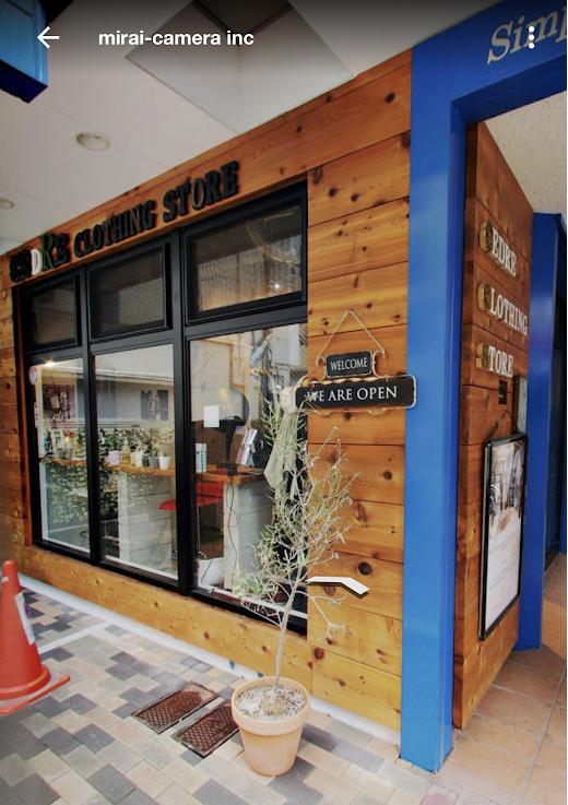 施工事例 神戸元町 「Cedre Clothing Store」様