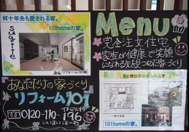 12月12(土)・13(日)新築完成オープンハウスのお知らせ